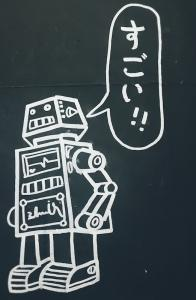 Drawing of a robot